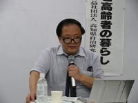2.田中P1040839.JPG